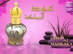 Oudh Al Mamlaka