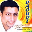 Abdellah Daoudi-Youm yachbah youm