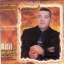 Adil El miloudi-Dayra sahab moraya