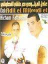 Adil elmiloudi et Hicham fattouchi