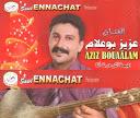 Aziz Boualam-Loumima ach dart ana