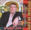 Adil El Miloudi-Marjana