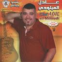 Adil El Miloudi-Radia