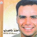 Moulay Ahmed El Hassani-Zman Tghayyare