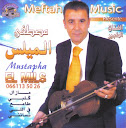 Mustapha el milss-Matbkich A Galbi