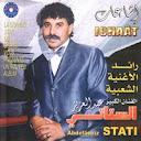 Abdelaziz Stati 2004