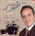 Tahour-Bekkani Al Houb