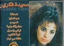 Saida Fikri-Ndmana