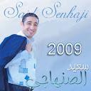 Said Senhaji 2009