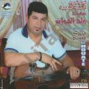 Said Ould Lhawat-Dorofek S3iba
