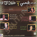 Top Top Chaabi-Cd.1