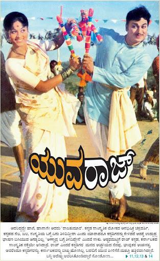 hunsur krishnamurthy family