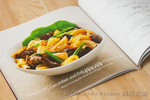 李錦記米芝蓮名廚自家煮秘笈 Lee Kum Kee Cookbook01