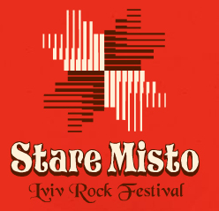 Стали відомі ще два гурти на фестиваль Stare Misto