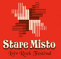 "Завтра у Львові рок-фестиваль ""Stare Misto"""