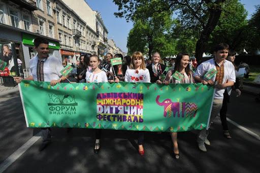 Стартував Міжнародний дитячий фестиваль