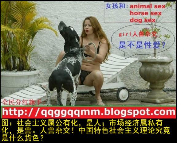 季铸:北大卖猪肉清华烧黑熊。湖南一师才是中国唯一世界大学