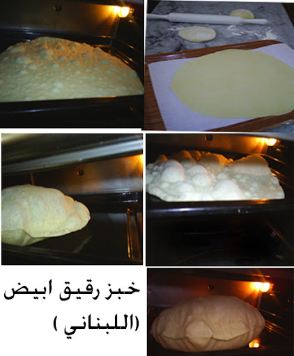 طريقة عمل الخبز بالبيت ( خطوة خطوة )  Frfozo-flat-bread