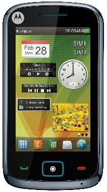 MOTOROLA EX128 DUAL SIM QUAD BAND UNLOCKED BLUETOOTH GSM CELL PHONE at Sears.com