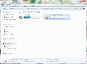 ファイルシステムの確認