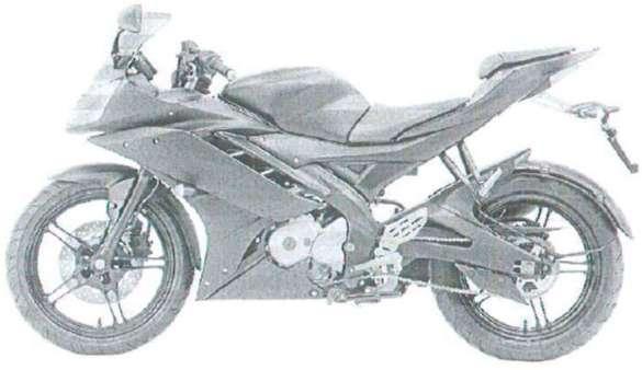2011 Yamaha R15..??