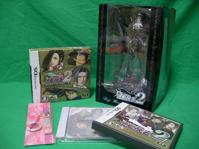 逆転検事2 Limited Edition購入