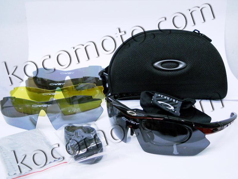 Sunglass Oakley Quantum 5 lensa : SG-OK-00