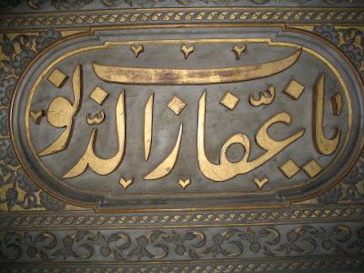 Escritura árabe
