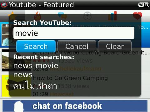 Player_For_YouTube เลือกค้นหาคลิป
