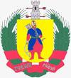 Современный герб Згуровки