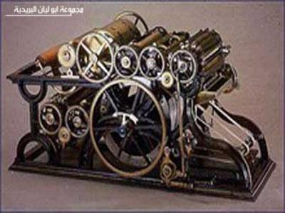 اختراعات تاريخ البشرية