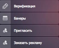 Снимок экрана 2015-02-22 в 18.00.09.png