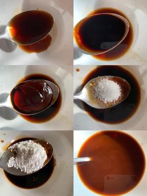 鲜嫩多汁,比鲍鱼还好吃红烧香菇的做法 步骤1
