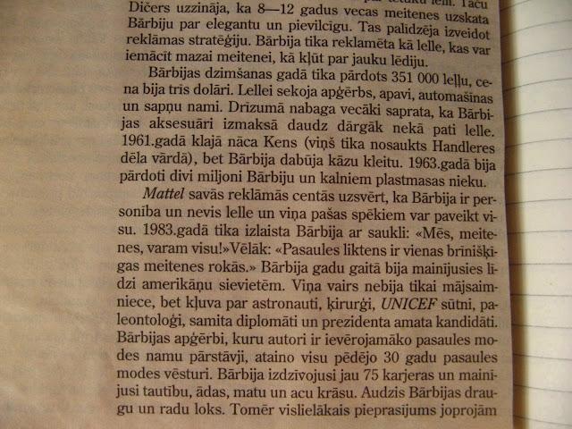 No vecām avīzēm un žurnāliem \ из старых газет и журналов IMG_7333