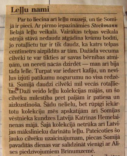 No vecām avīzēm un žurnāliem \ из старых газет и журналов IMG_7359