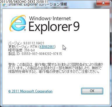 Win7 IE9 32bit