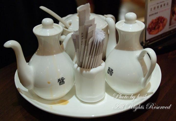 二訪漢來翠園小巨蛋店@ 悅‧樂玩遊:: 痞客邦PIXNET ::