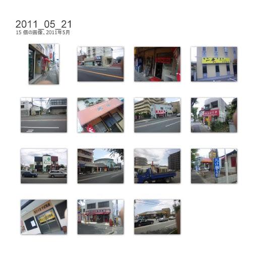 【麺屋密度調査ジョグ】 早良街道