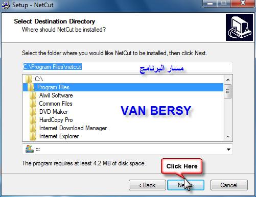 NetCut 2011 Windows ������ ������ 2.jpg