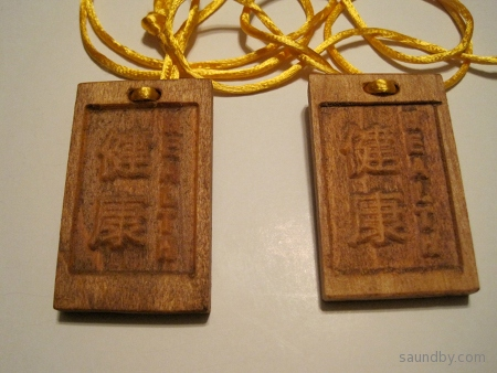 Tohoku disaster remembrance token: Health in Kanji and English.