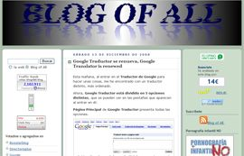 Blog Of All