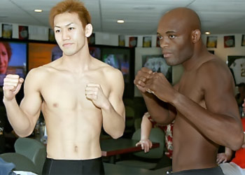 https://lh5.googleusercontent.com/_ezzNGDVM2ZU/TaFSYS9KUkI/AAAAAAAA60w/sP9mW_LcQYk/UFC-rio-Anderson-Silva-Yushin-Okami01.jpg