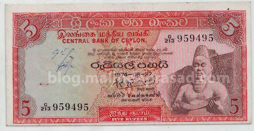 Five Rupee