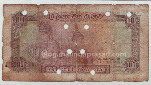 Rupee 100 - 2