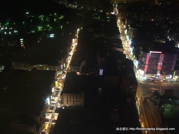 基隆信一路-蒙古火鍋王-30樓景觀餐廳