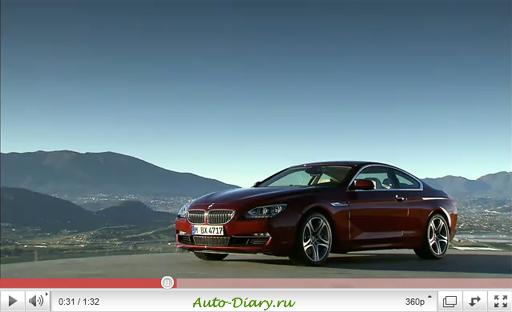 Новая BMW 6 серии на видео