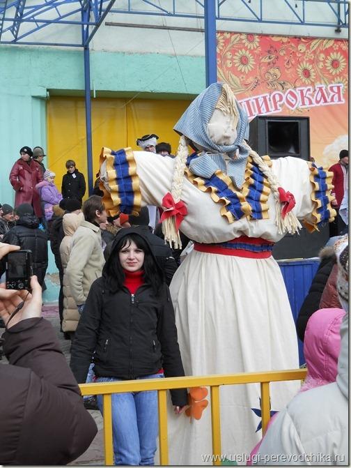масленица в Белгороде