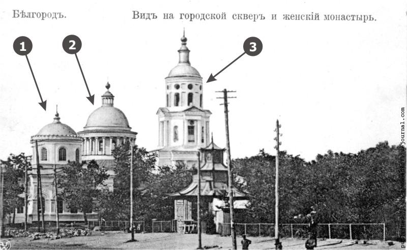 Белгородские высотки начала XX века.