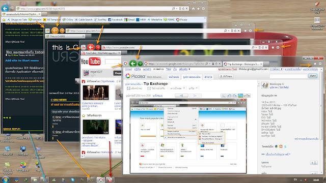 ลองของจริงกับ Internet Explorer 9 RC Ie9-10