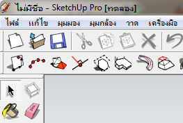 Google SketchUp Thai Project Suth17